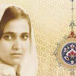 Onoare – Elif Shafak